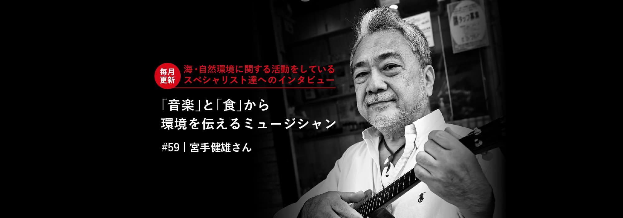 専門家へのスペシャルインタビュー特集