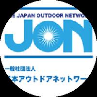 一般社団法人日本アウトドアネットワーク(JON)