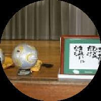 NPO法人 日本を美しくする会(掃除に学ぶ会)